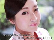 [JUFD-858] 人妻緊縛奴隷 長谷川舞 - 1of5