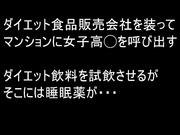 【全網首發】【日本迷J】超可愛的雙馬尾學生美女 喝飲料後脫光任意玩弄 玩胸玩穴爆菊花等等絕對刺激~原版高清