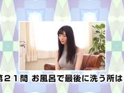 [MKMP-214] 新人 沙月とわAVデビュー - 1of5